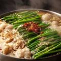 料理メニュー写真博多牛もつ鍋(2人前からのご注文となります。)