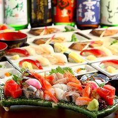 寿司 まんぼうの写真