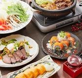 北海道 九州 フードファクトリー シン FoodFactory SHINのおすすめ料理2