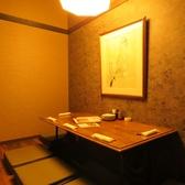 2名~12名個室多数。2時間飲み放題付コース3,500円~。100名の宴会スペースあり。