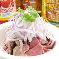 料理メニュー写真ラム肉ポン酢マリネ