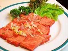 焼肉レストラン 田苑 三島店のおすすめ料理1