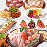 JAPANESE DINING 和民 天文館店のおすすめポイント1
