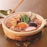 和食麺処 サガミ 松阪川井店のおすすめポイント2