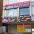 カラオケ ウェアハウス 一橋学園店のロゴ