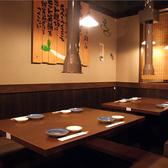 牛繁 ぎゅうしげ 富士見台店の雰囲気2