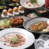いぶしぎん 千葉店のおすすめ料理3