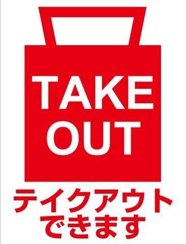 【11〜11時30分受け取り!お持ち帰りセット】サラダ・チキン・ピッツァ・パスタ通常3000⇒2500円