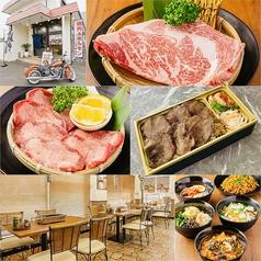 焼肉&ホルモン 三代目 浅吉 東名厚木店の写真
