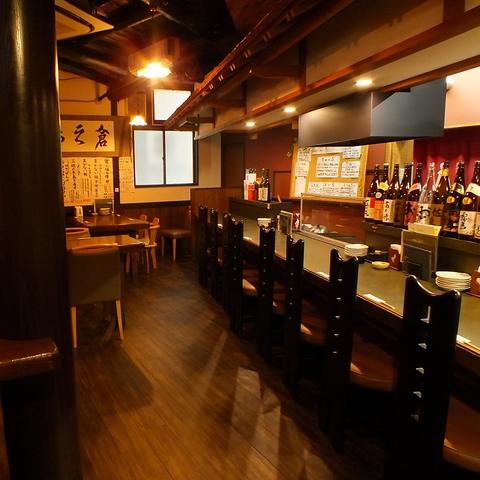 味のある倉敷の居酒屋。2階は最大50名様まで宴会可能!120分飲み放題2500円~