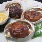 郷土料理 つしま亭のおすすめ料理3