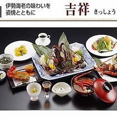 中納言 新神戸店のコース写真