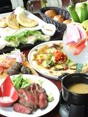 大衆バル O-KINIのおすすめ料理2