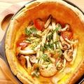 料理メニュー写真燻製モッツァレラと森のキノコ