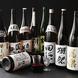 日本酒や地酒なども多数ご用意!