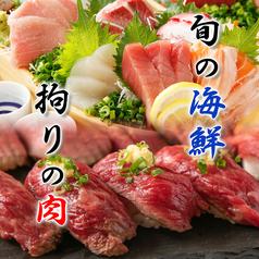 創作和食居酒屋 HIBIKI 栄錦店のおすすめ料理1