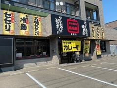 島田屋 星置店の雰囲気1