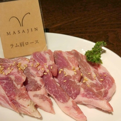 MASAJIN 円山本店のおすすめ料理1