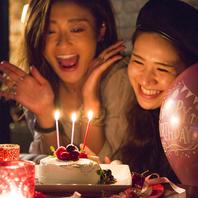 【誕生日&記念日特化店】オトクな特典がいっぱい♪