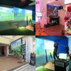 カラオケ歌謡舞台 J Screen Golf