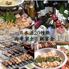 IPPO 三宮北口店