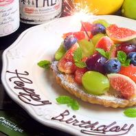 誕生日や記念日には選べるホールケーキでお祝いを♪