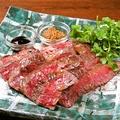 料理メニュー写真牛ランプのグリル (100g~)