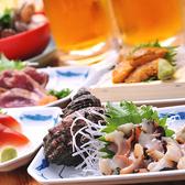 串カツ 富士一 新世界のおすすめ料理2
