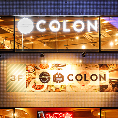 カフェラウンジ コロン Cafe Lounge COLONの外観2