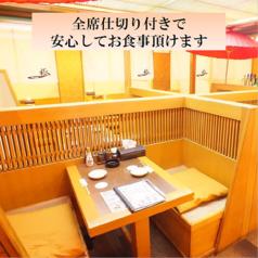 北海道の味 居酒屋 極の雰囲気1