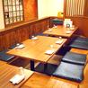串家のおすすめポイント2