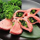 焼肉ダイニング 牛勢 上野店のおすすめ料理2