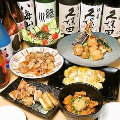 和風居酒屋 SAMURAI 南千住の写真