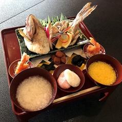 日本料理あさまのおすすめ料理1