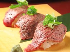 和牛にぎり寿司(3貫)
