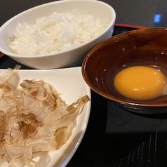 TKG (卵かけご飯)