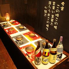 個室居酒屋 結 ゆう 横浜西口店の雰囲気1
