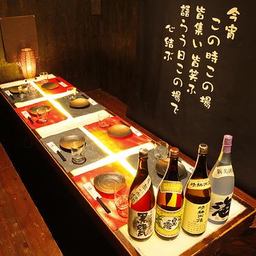 個室居酒屋 結 ゆう 横浜駅前店の雰囲気1