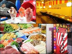 海鮮 ぶっちぎり食堂 ススキノ店の写真