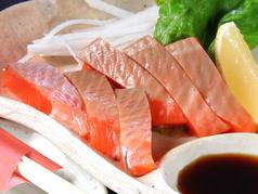 【魚】 ハマチ刺身/サーモン刺身