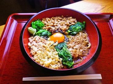 伊豆高原 いし川のおすすめ料理1