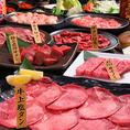 あみやき亭では提供できない高品質なお肉をリーズナブルに★