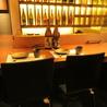 豊平館厨房 dining ダイニング 桑名 すすきの店のおすすめポイント2