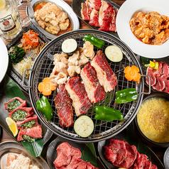 ジンギスカン焼肉 まるた すすきの店のおすすめ料理1