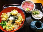 伊豆高原 いし川のおすすめ料理2