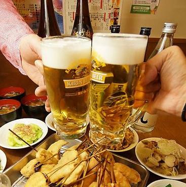 串かつ でんがな 浅草橋店のおすすめ料理1