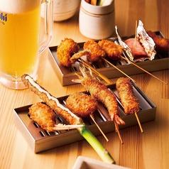 串かつ料理 活 ナビオ阪急店のコース写真