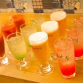 豊富なドリンク♪生ビールやカクテル・ワイン・梅酒・スパークリングワインやシャンパンなどパーティーや宴会・二次会を彩るドリンクがたくさん!!