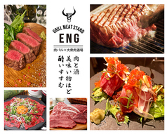 Eng グリルミートスタンド GRILL MEAT STANDの写真