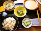 伊豆高原 いし川のおすすめ料理3